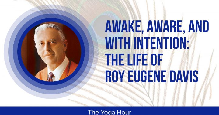 About Roy Eugene Davis