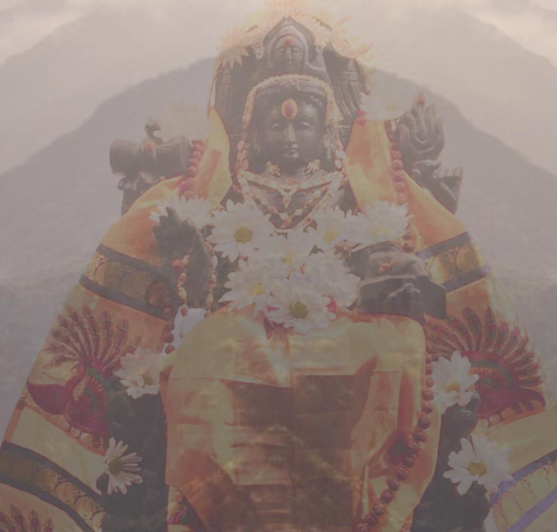 Sri Dakshinamurti
